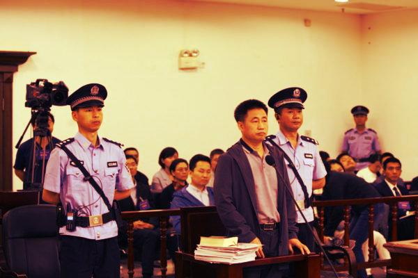 Xie-Yang